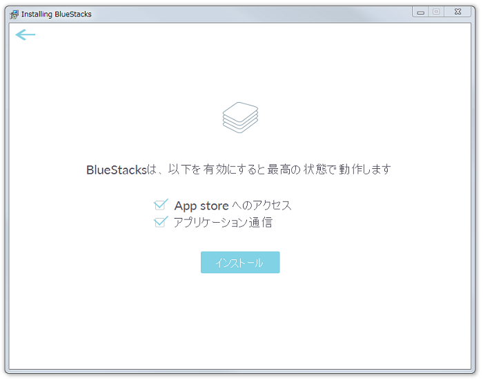 BlueStacks2-007