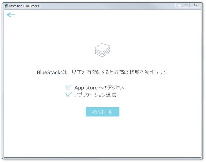 BlueStacks2-007