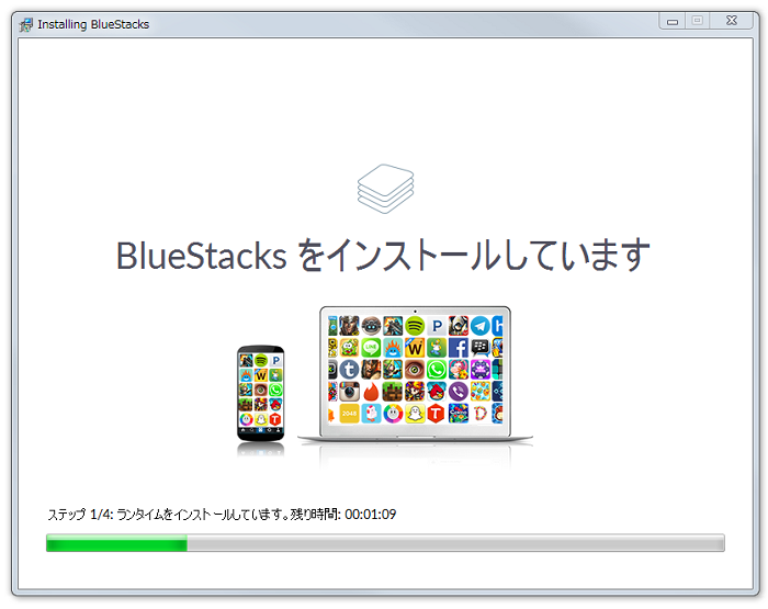 BlueStacks2-008