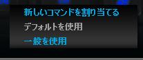 G105-キーストローク04