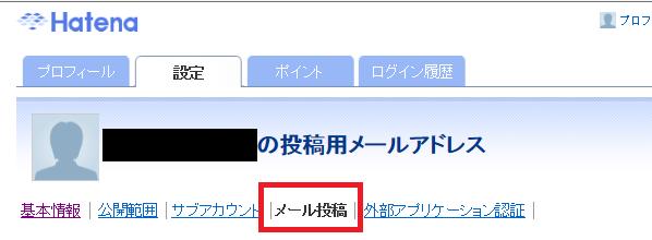 IFTTT_レシピ507