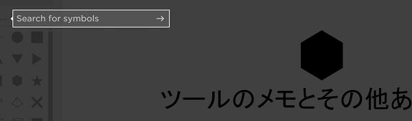 SquarespaceLogo03