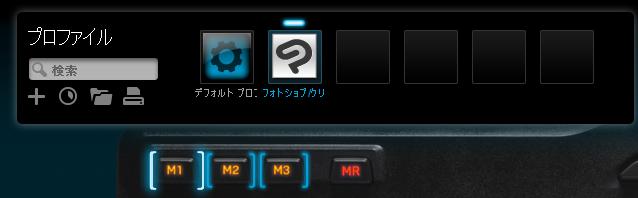 keyboard08