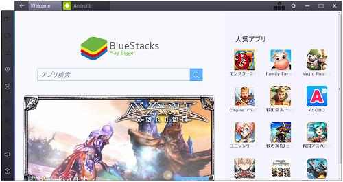 BlueStacks2-010B