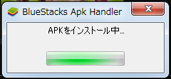 BlueStacks2-apk03