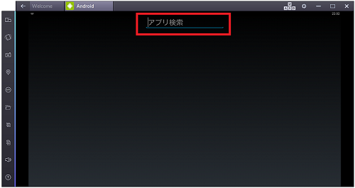 BlueStacks2-inst05