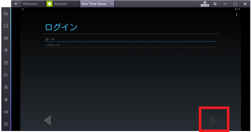 BlueStacks2-inst09