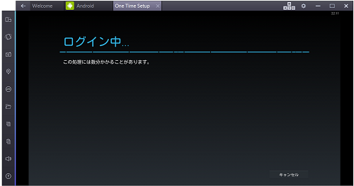 BlueStacks2-inst11