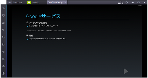 BlueStacks2-inst12