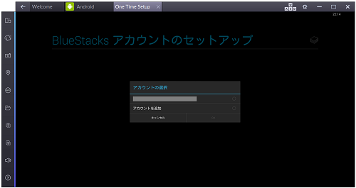 BlueStacks2-inst14