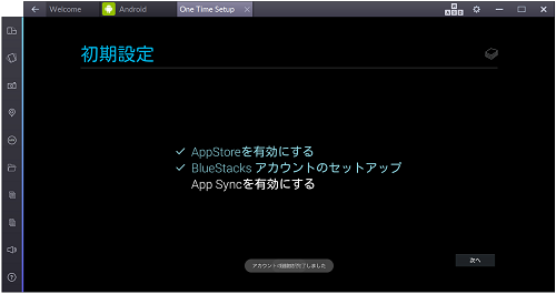 BlueStacks2-inst15