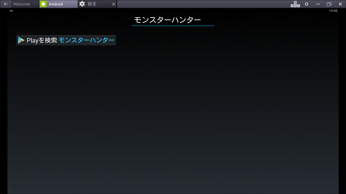 BlueStacks2-iplay01