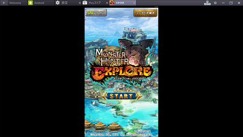 BlueStacks2-iplay09