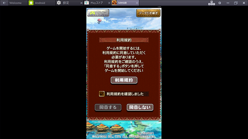 BlueStacks2-iplay10