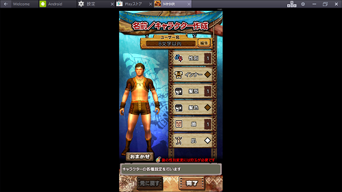 BlueStacks2-iplay11