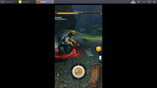 BlueStacks2-iplay15