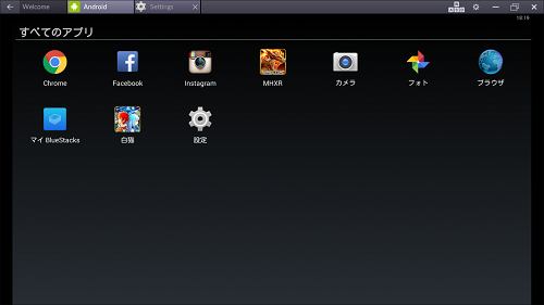 BlueStacks2-iplay17