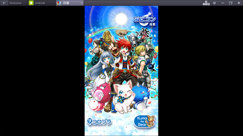 BlueStacks2-iplay18