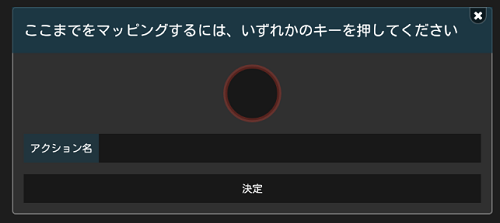 BlueStacks2-oto02
