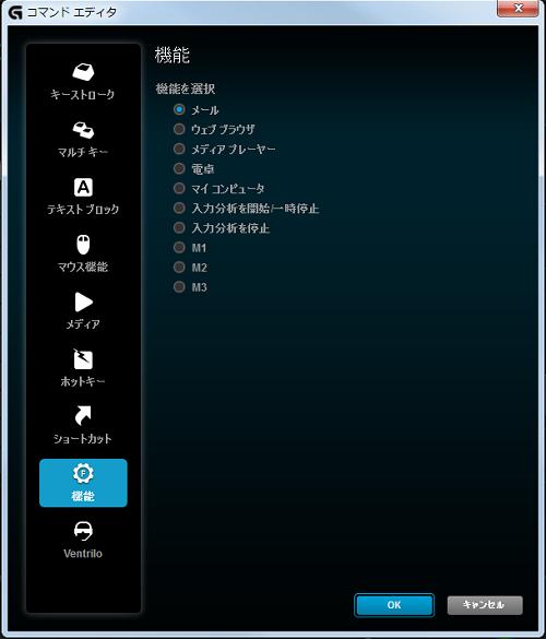 G105-kinou01