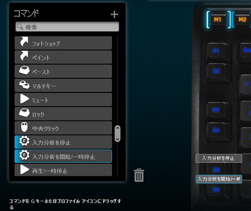 G105-kinou03