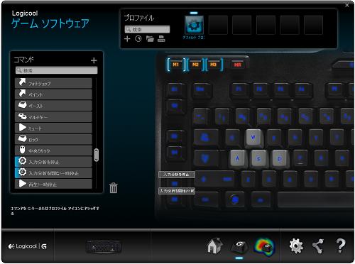 G105-profile01