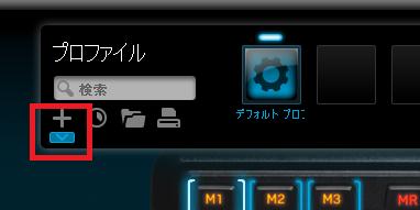 G105-profile03