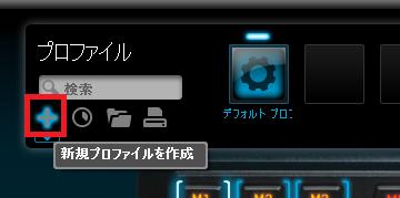G105-profile05