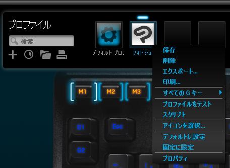 G105-profile16