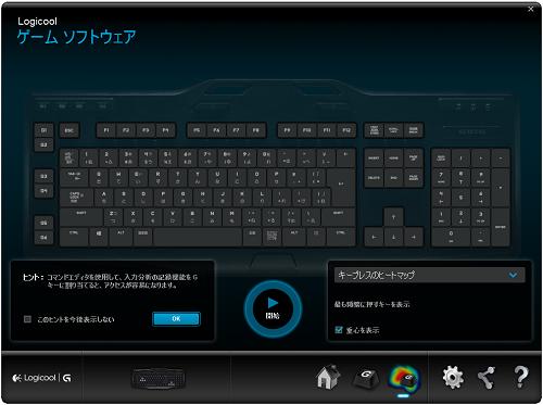 G105_入力分析機能01