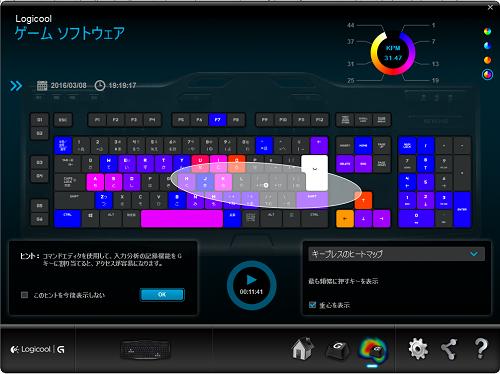 G105_入力分析機能04