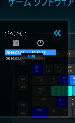 G105_入力分析機能10