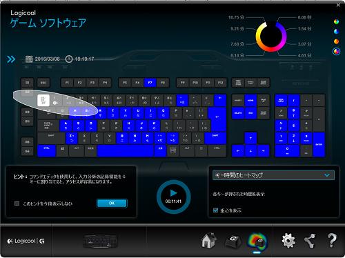 G105_入力分析機能03