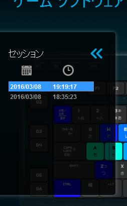 G105_入力分析機能09