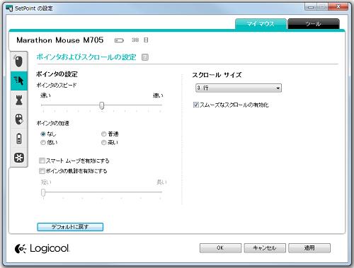 M705t_appli01