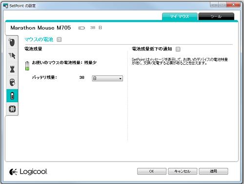 M705t_appli06