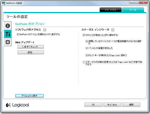 M705t_appli08