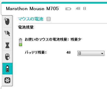 mouse_13