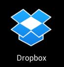 スマホ版DropBoxの使い方