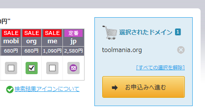 domain07
