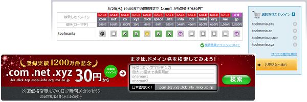 domain_get001