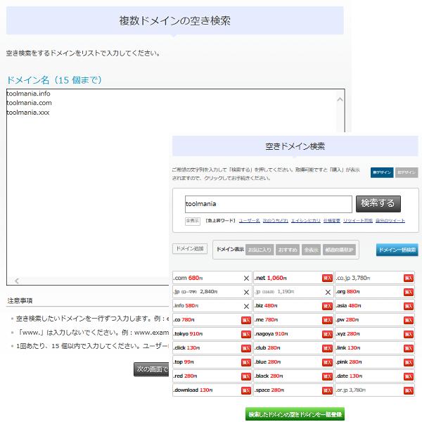 domain_get002