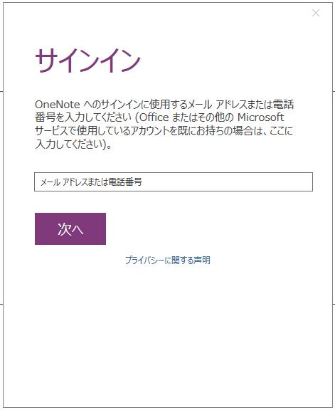 onenote08