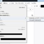 「OneNote」 のデータを「Evernote」へ移行する方法