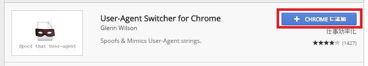 google-agent04