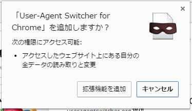 google-agent05