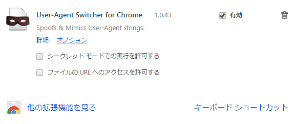 google-agent06
