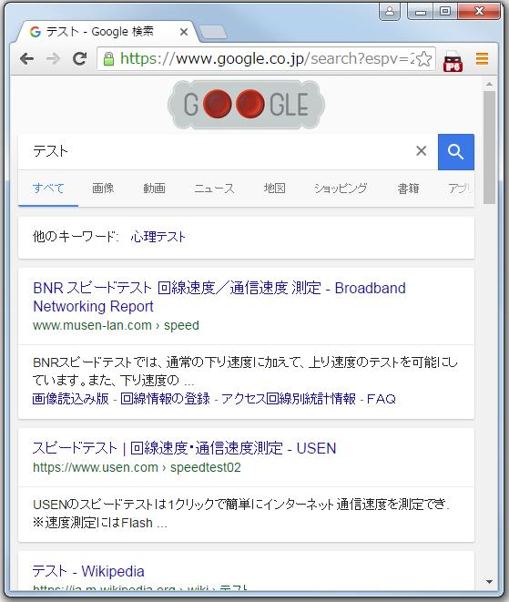 google-agent10