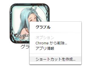 google-game04