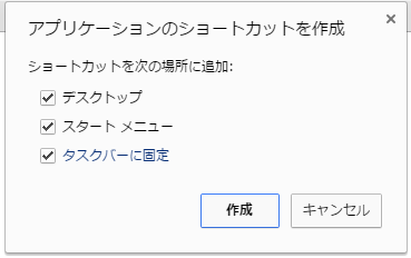 google-game05
